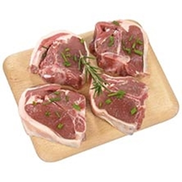 Picture of Frozen Lamb Loin Chops A-Grade 500g
