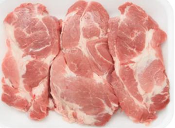 Picture of Frozen Pork Steaks 1kg Pack